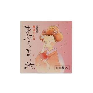 あぶらとり紙 舞妓(100枚入 ★京都の土産に★|yositoyo