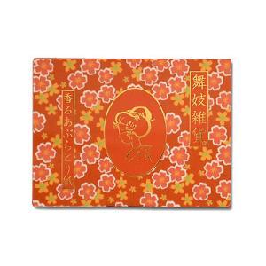 あぶらとり紙 舞妓の香り(50枚入) ★京都の土産に★|yositoyo