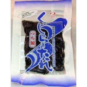●産地:日本近海ツチ鯨  ●内容量:100g真空袋入り。  ●原材料:鯨肉、醤油(小麦を含む)、ミリ...