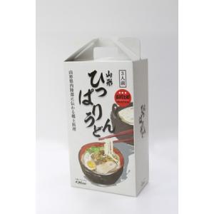 gattaセレクション 山形ひっぱりうどんセット(3人前) yottekero