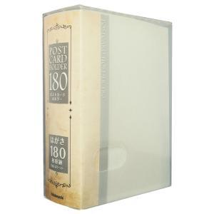 ナカバヤシ ファイル はがきホルダー 180枚収納 クールグレイ SD-HCT2A6-180C