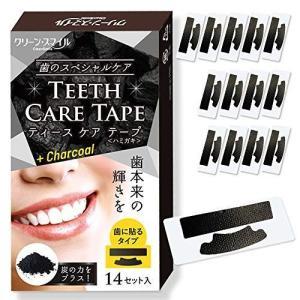 CleanSmile 歯 濃密 シート ハミガキ テープ 14日分 活性炭タイプ|you-mart-smile