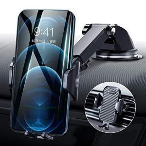 【令和進化版】DesertWest 車載ホルダー 片手操作 2in1 スマホホルダー 粘着ゲル吸盤&エアコン吹き出し口式兼用 スマホスタンド|you-mart-smile