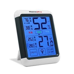 ThermoPro湿度計デジタル 温湿度計室内 LCD大画面温度計 最高最低温湿度表示 タッチスクリーンとバックライト機能あり 置き掛け両用 you-mart-smile