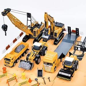 建設車両 セット エンジニアリング 車おもちゃ はたらく車 工事カー 作業車両 ショベルカー ロードローラー ダンプカー トラック ブルドー|you-mart-smile