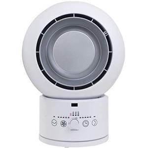 [山善] サーキュレーター HOT&COOL (DCモーター搭載) (上下左右自動首振り) (静音モード) (送風/温風/衣類乾燥モード)|you-mart-smile