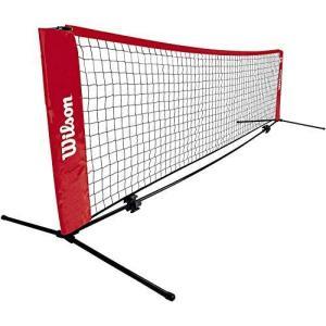 Wilson(ウイルソン) テニス 簡易ネット STARTER TENNIS NET(スターターテニスネット) 3m レッド ウィルソン|you-mart-smile
