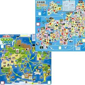 アーテック 幼児 子供 向け すごろく ゲーム ( 日本地図&世界地図) 2個セット you-mart-smile