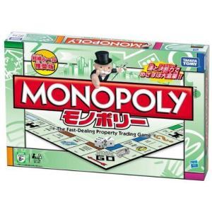 タカラトミー(TAKARA TOMY) モノポリー you-mart-smile