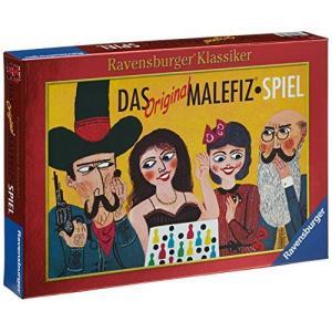 バリケード(Das Original Malefiz Spiel) you-mart-smile