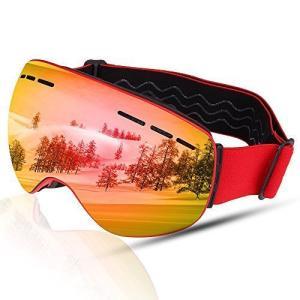 FODSPORTS スノボート ゴーグル スキーゴーグル 曇り止 UVカット 球面ダブルレンズ 広視野 メガネ装着対応 フレームレス 磁気式|you-mart-smile