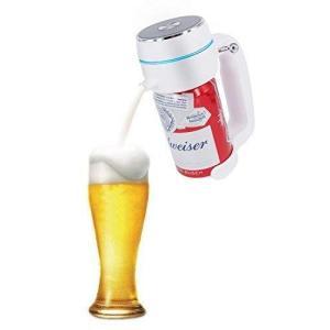 ENERG 超音波式ハンディビールサーバー 泡立て 缶ビール用 ジョッキタイプ 極細泡 クリーミー泡 バッテリ付き 父にプレゼント 景品 ピ|you-mart-smile