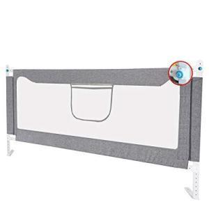 ベッドフェンス ベッドガード 180cm ベッドガード・フェンス 垂直的に昇降できたり お子様のベッドからの転倒を防ぐ 組み立ても簡単 日本|you-mart-smile