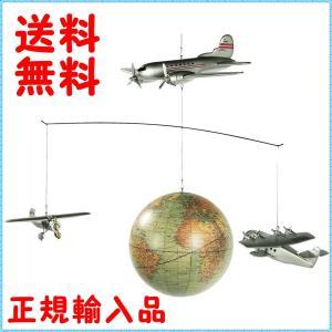 アラウンド・ザ・ワールド・モビール AP124 Authentic Models Around The World Mobile 飛行機 地球儀|you-new