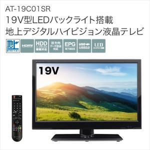 エスキュービズム AT-19C01SR [19型 LEDバックライト搭載 地上デジタルハイビジョン 液晶テレビ 外付けHDD録画対応 TV ブラック] you-new