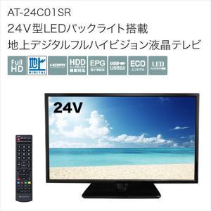 エスキュービズム AT-24C01SR [24型 LEDバックライト搭載 地上デジタルフルハイビジョン 録画対応 液晶テレビ TV ブラック] you-new