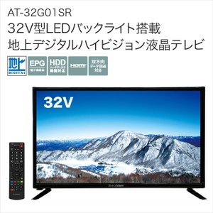 エスキュービズム AT-32G01SR [32型 液晶テレビ 外付HDD録画対応 TV ブラック] you-new