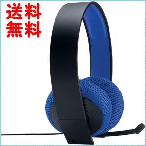ステレオヘッドセット シルバー ソニー純正 CECHYA-0087 USB接続 PS4 PS3 プレイステーション4 3 PlayStation Silver Wired Stereo Headset