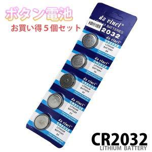 コイン形リチウム電池 CR2016 CR2025 CR2032 CR1616 ボタン電池 5個パック 水銀(ゼロ)使用  ポイント消化|you-new|04