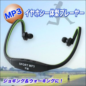 MP3イヤホン一体型プレーヤー ヘッドホン一体型 microSD対応 スポーツmp3プレイヤー ポイント消化|you-new|02