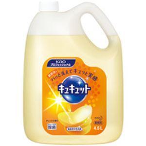 キュキュット オレンジ 詰替え 4500ml