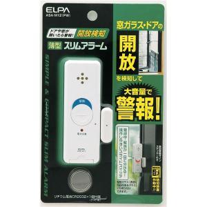 (業務用セット) ELPA 薄型ウインドウアラーム 開放検知 パールホワイト ASA-M12(PW)...