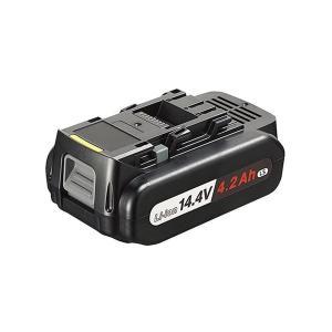 Panasonic(パナソニック) EZ9L45ST 14.4V LS電池パック・充電器セット you-new