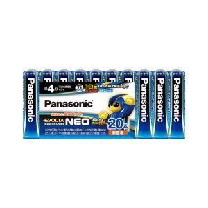(業務用2セット) Panasonic 乾電池エボルタネオ単4形 20本 LR03NJ/20SW you-new