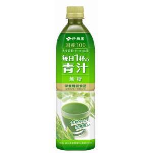 〔まとめ買い〕伊藤園 毎日1杯の青汁 無糖 PET 900g×12本(1ケース)