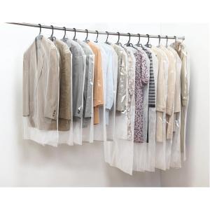 【商品名】 洋服カバー20枚セット(ショート15枚・ロング5枚)