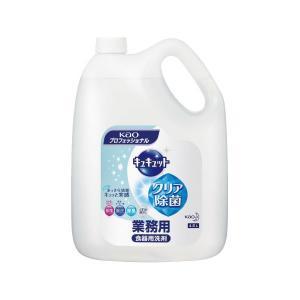 花王 キュキュットクリア除菌 業務用 4.5L