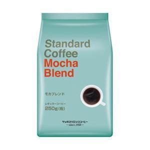 (まとめ)サッポロウエシマコーヒー スタンダードコーヒー モカブレンド 1袋(250g)〔×10セッ...