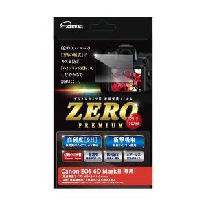 (まとめ)エツミ 液晶保護フィルム ガラス硬度の割れないシートZERO PREMIUM Canon ...