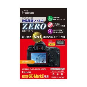 (まとめ)エツミ デジタルカメラ用液晶保護フィルムZERO Canon EOS 6D Mark専用 ...