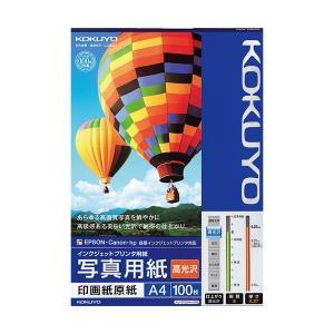 【商品名】 (まとめ)コクヨ インクジェットプリンタ用写真用紙 印画紙原紙 高光沢 A4 KJ-D1...