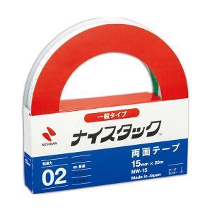 (まとめ) ニチバン ナイスタック 再生紙両面テープ 大巻 15mm×20m NW-15 1巻 〔×...