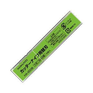 (まとめ) コクヨ カッターナイフ用替刃(大型用)HA-200B 1パック(10枚) 〔×50セット...