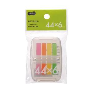 【商品名】 (まとめ) TANOSEE PETふせん ケース付 44×6mm ブライトカラー4色 1...