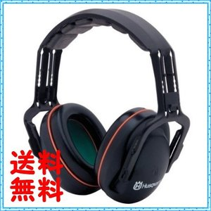 ヘッドバンド式 防音イヤーマフ 耳栓 ハスクバーナ Husqvarna Professional Headband Style Hearing Protectors 531300089|you-new