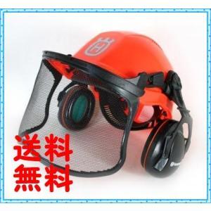 プロ フォレスト ヘルメット システム ハスクバーナ Husqvarna ProForest Chain Saw Helmet System|you-new