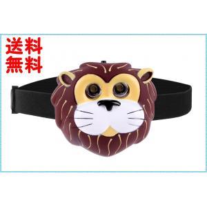 子供用 動物形 アニマル LEDヘッドランプ ヘッドライト Animal Shaped LED Headlamp PI-6120 (ライオン) you-new