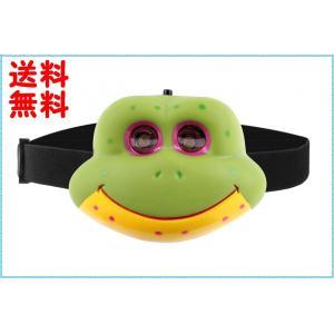 子供用 動物形 アニマル LEDヘッドランプ ヘッドライト Animal Shaped LED Headlamp PI-6121 (カエル) you-new