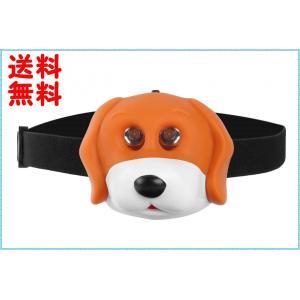 子供用 動物形 アニマル LEDヘッドランプ ヘッドライト Animal Shaped LED Headlamp PI-6123 (イヌ) you-new