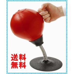 ストレスバスター デスクトップ パンチングボール Stress Buster Desktop Punching Ball PI-8112|you-new