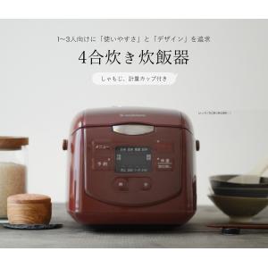 エスキュービズム コンパクト4.0合炊き炊飯器 SCR-H40 R/N/B you-new