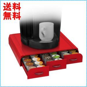 ネスカフェ ドルチェグスト カプセルホルダー 36個収納 赤 レッド Mind Reader 'Anchor' Triple Drawer single serve coffee pod holder, Red  TRAY6-RED