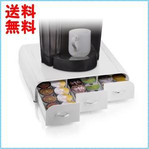 ネスカフェ ドルチェグスト カプセルホルダー 36個収納 白 Mind Reader 'Anchor' Triple Drawer single serve coffee pod holder, White  TRAY6-WHT