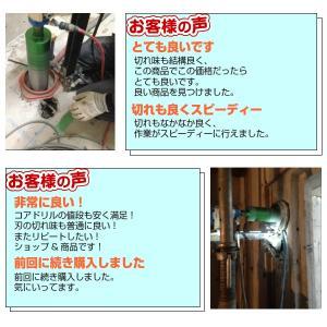 Green edge ダイヤモンドコアビット Φ40|you-tool|09