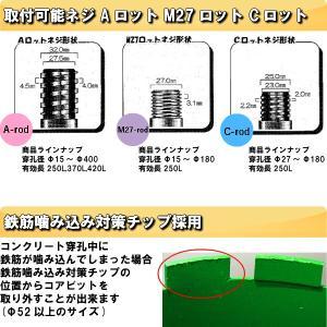 Green edge ダイヤモンドコアビット Φ110|you-tool|03