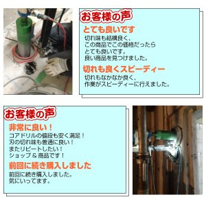 Green edge ダイヤモンドコアビット Φ110|you-tool|09